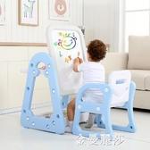 哈比樹兒童畫畫板可擦家用黑板支架式學寫字白板磁性水筆寶寶涂鴉