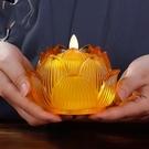蓮花燈 佛供燈家用led電子佛燈佛前供燈蠟燭長明燈佛具用品荷花燈【快速出貨八折鉅惠】