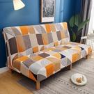 摺疊沙發床套罩簡易懶人無扶手沙發套沙發罩沙發墊萬能全包套三人 夢幻小鎮