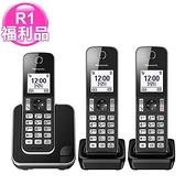 【福利品】Panasonic 國際牌 KX-TGD313TW 數位中文三手機無線電話