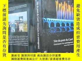 二手書博民逛書店Site罕見du Pont du GardY194791