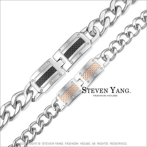 情人手鍊STEVEN YANG白鋼手鍊「魅力風尚」鋼手鍊*單個價格*重金屬格紋