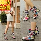 中筒雨靴-俏皮可愛時尚精靈女雨鞋66ak4【時尚巴黎】