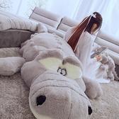 毛絨玩具鱷魚娃娃公仔可愛玩偶睡覺抱枕長條枕女孩公主生日禮物 皇者榮耀