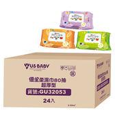 優生 柔濕巾超厚型80抽(24包入)【愛買】