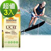 《Sundown日落恩賜》勇健UCII®非變性二型膠囊(60粒/瓶)3入組