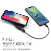 無線行動電源-無線充電寶分離式背夾電池夾背式移動電源超薄便攜-奇幻樂園