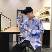 日系秋季港風寬鬆長袖報紙襯衫男外套ins韓版襯衣chic潮流上衣服 後街五號