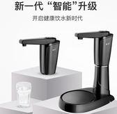 雙十二狂歡購電動桶裝水抽水器家用純凈水桶礦泉水壓水器