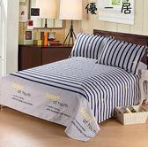 純棉老粗布床組單件雙人1.8米素色單人被單
