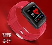 安士迪智慧手環手錶手機運動健康計步器防水息提醒適用于小米123蘋果oppo華為vivo安卓IOS 小明同學