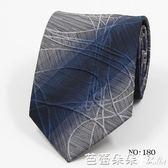 領帶男 領帶男10cm寬版商務正裝職業西裝藍色結婚送禮上班銀行工作禮盒裝 芭蕾朵朵