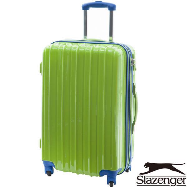 Slazenger 史萊辛格 24吋 繽紛馬卡龍撞色 旅行箱(清新綠)