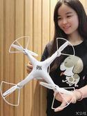 [耐摔專業]瑞可遙控飛機高清航拍直升機充電兒童無人機玩具飛行器 智聯