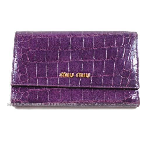 茱麗葉精品 二手名牌【8.5成新】MIU MIU 時尚經典浮雕LOGO鱷魚紋三折式中短夾.紫