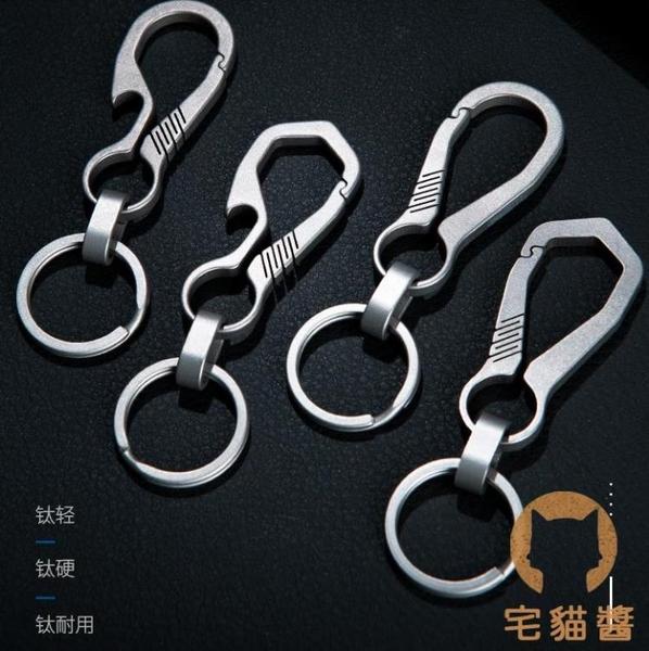 汽車鑰匙扣鎖匙腰掛簡約掛件鑰匙鏈圈環【宅貓醬】