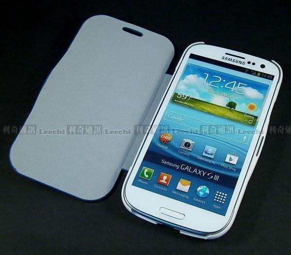Samsung i9300 Galaxy S3 磁釦 左右開 皮套 *清倉價*