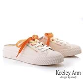 Keeley Ann我的日常生活 韓版全真皮餅乾穆勒鞋(粉紅色) -Ann系列