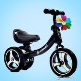 兒童平衡車 兒童滑步車小孩車1-3歲自行車寶寶滑行車平衡車無腳踏嬰幼兒玩具 樂芙美鞋YXS