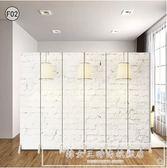 屏風隔斷裝飾客廳簡約現代中式移動折疊實木簡易辦公室經濟小戶型CY『韓女王』
