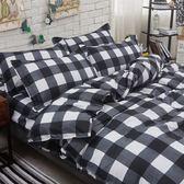 簡約床上四件套條紋格子雙人床單被套單人床學生宿舍4三件套深色早秋促銷