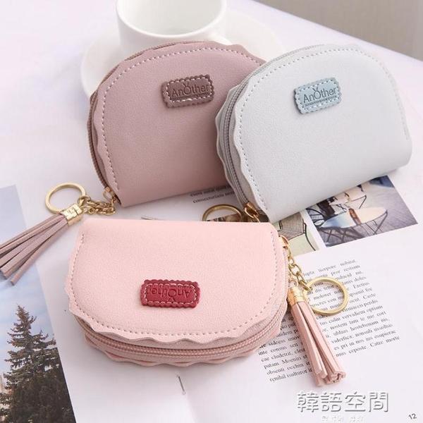 防消磁放卡的卡包女式精致ins小巧超薄高檔裝銀卡套零錢包多功能 韓語空間