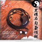 日式項鏈 勾玉和風吊墜 二次元日系個性創意項鏈 zh6090【歐爸生活館】