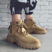 馬丁靴正韓中筒馬丁靴男靴子潮復古冬季增高筒百搭工裝韓版高筒男鞋Y-0428