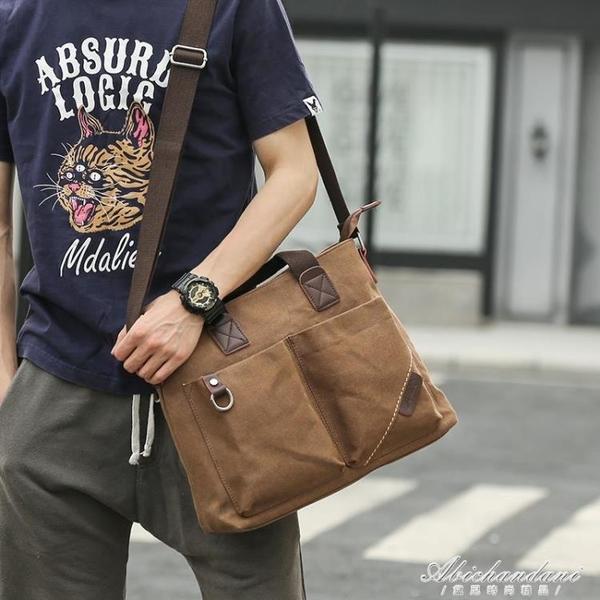 商務手提包公文包橫款男士背包斜跨男包帆布包休閒側背斜背包韓版 黛尼時尚精品