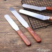 直吻刀刮平刀曲吻刀 做蛋糕奶油裱花刀烘焙工具  igo
