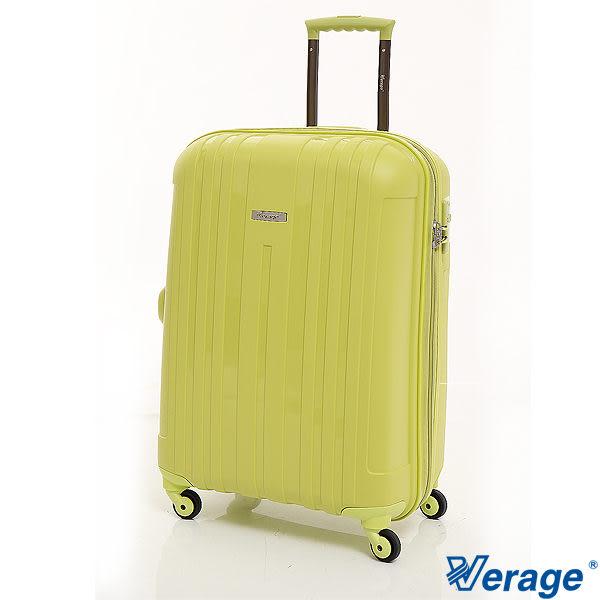 快樂旅行 Verage 維麗杰 20吋 繽紛糖果箱系列登機箱 行李箱 (草原綠)