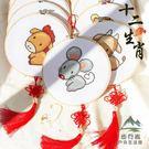 十二生肖刺繡diy手工十字繡自繡材料包初學制作禮物【步行者戶外生活館】