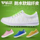 食尚玩家 高爾夫球鞋 女款 超輕鞋子 G...