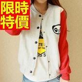棒球夾克女外套-保暖棉質俐落拼接自信韓系清新走秀款2色59h121【巴黎精品】