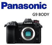 名揚數位 Panasonic Lumix G9 BODY 公司貨 登錄送BLF19原電*1+RP-SDUD32GAK(SD卡)+鏡頭H-H025E*1(12/31)