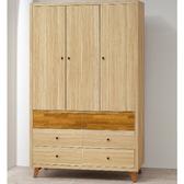 衣櫃 衣櫥 PK-538-2 瑪莎栓木4X7尺衣櫥【大眾家居舘】
