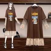 洋裝 大碼女裝胖mm遮肚顯瘦減齡印花長袖連身裙春季新款網紗拼接中長裙
