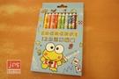 KeroKeroKeroppi 大眼蛙 12色紙捲蠟筆 彩盒裝 871686