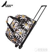 拉桿包旅行包女拉桿箱手提登機旅游包男旅行袋大容量行李包行李袋   草莓妞妞