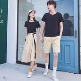 []不一樣的情侶裝夏裝2018新款韓版同色系短袖氣質夏季學生套裝女裙gogo購