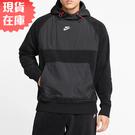 ★現貨在庫★ Nike Sportswear 男裝 長袖 連帽 休閒 保暖 刷毛 黑【運動世界】CD3157-010