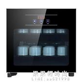 茶杯消毒櫃迷你小型 辦公室用茶具杯子家用台式紫外線商用【果果新品】