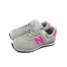 New Balance 574系列 運動鞋 跑鞋 灰色 大童 童鞋 GC574ME2-W no906