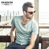 夏季新款 歐美風男士純色V領 短袖修身T恤 簡約體恤潮新品 降價兩天