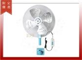 電風扇 風扇 電扇 金展輝 20吋 擺頭 工業壁扇 工業扇 三段風速 180度轉 台灣製 室內扇