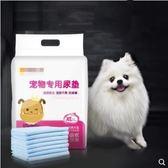 狗紙尿褲 小型吸水金毛母狗紙尿褲公狗大型犬寵物尿不濕幼犬除臭 綠光森林
