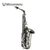 【敦煌樂器】Weissenberg A-580RH Alto 中音薩克斯風 深黑古銅款