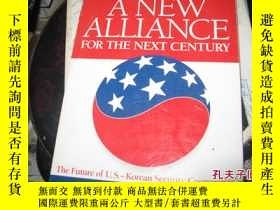 二手書博民逛書店ANEW罕見ALLIANCE FOR THE NEXT CENT