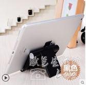 平板電腦手機通用懶人支架底座tz4906【歐爸生活館】