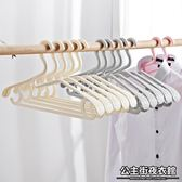 衣架 衣架家用無痕成人防滑衣服架塑料晾衣架批發多功能衣撐撐子掛衣架